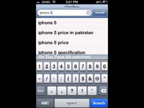 Search Text On Web Page With Safari On iPhone