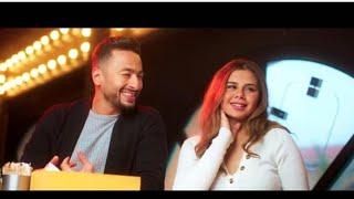 Hamada Helal - Gamalha(Official Music Video) | حمادة هلال - جمالها - الكليب الرسمي مع منة عرفة