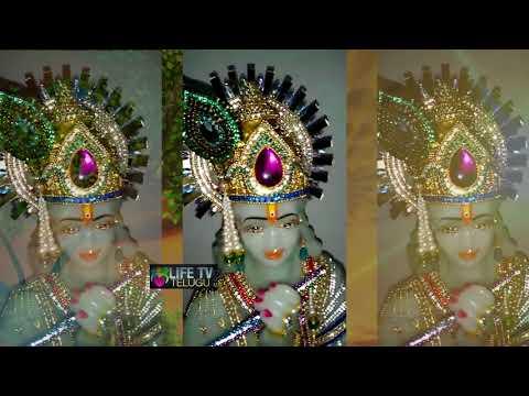 ₹.2000 crores worth Krishna idol | 2వేల కోట్ల విలువైన శ్రీ కృష్ణ విగ్రహం
