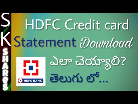 [Telugu] How to View or Download Credit Card statement - HDFC Net banking