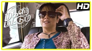 Jyothika narrates her love story | Magalir Mattum Movie Scenes | Latest Tamil Movie 2017 | Urvashi