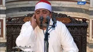 فضيلة الشيخ   أحمد عوض أبو فيوض في تلاوة فجر الثلاثاء 13 من شهر رمضان 1439 هـ الموافق  29 5 2018 م
