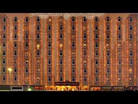 Arabian Courtyard Hotel Dubai UAE - For Reservation Call US +971 42955945 / Mobile No: 050 3944052