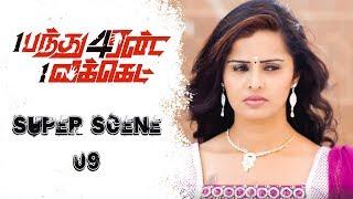 1 Pandhu 4 run 1 wicket - Tamil Movie | Scene 9 | Vinay Krishna | Shree man