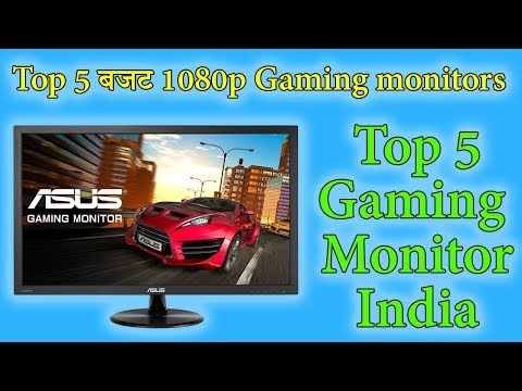 Top 5 Best Budget 1080p Gaming Monitors in India