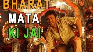 Bharat Mata Ki Jai Shanghai Full Video Song Emraan Hashmi Abhay Deol