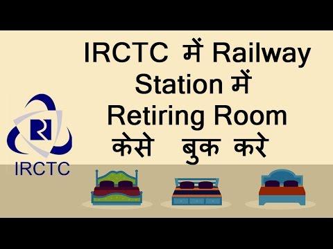 How to book Railway (IRCTC) Retiring room online| Retiring room booking in indian railway