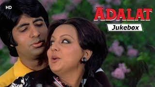 Adalat (1976) | Amitabh Bachchan | Neetu Singh | Waheeda Rehman | Video Jukebox | Kalyan Anand Hits