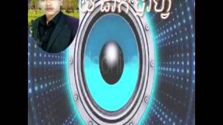 Jem | Jem Song Mp3 Sunday | Yom Dak Bass