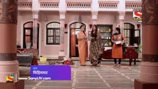 Chidiya Ghar - चिड़िया घर - Episode 1389 - Coming Up Next