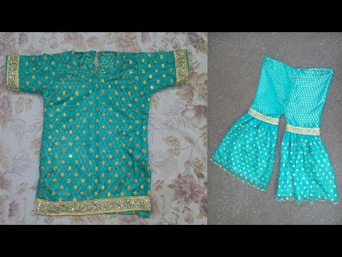 Gharara Kurti(Kameez/Shirt)| Sharara Kurti|Lehenga Kurti | Drafting,Cutting & Stitching Step by Step