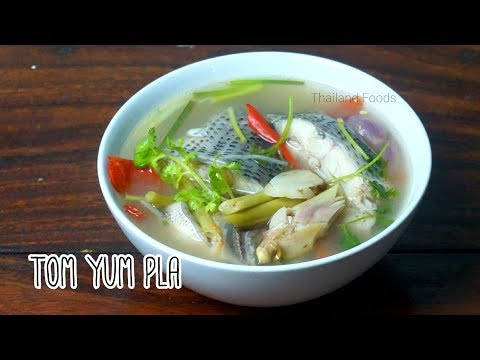 Thai Foods |Sour and Spicy Tilapia Soup | Tom Yum Pla