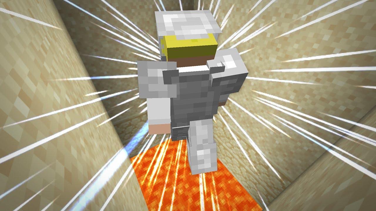 Minecraft Death Swap... For $100