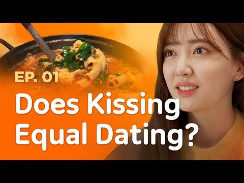 Does Kissing Equal Dating? | Just One Bite | Season 1 - EP.01 Pilot