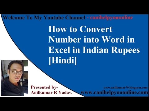 How to Convert Number into Word in Excel in Indian Rupees [Hindi]