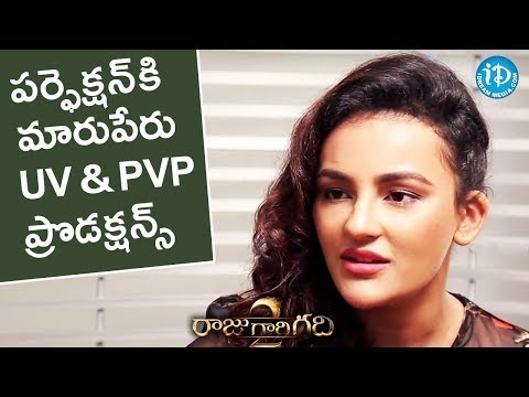Seerat Kapoor About UV And PVP Production    Talking Movies With iDream    #RajuGariGadhi2