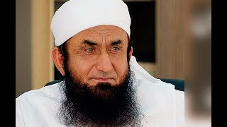 Molana Tariq Jameel Latest Bayan 6 September 2018