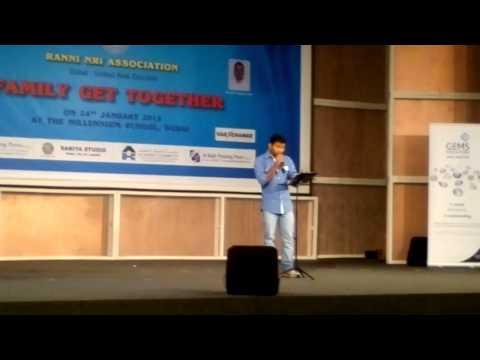 Sajith@Rani NRI Association