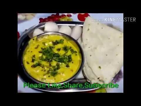 झटपट बनवा गावरान झुणका ! Besan Zunka in marathi