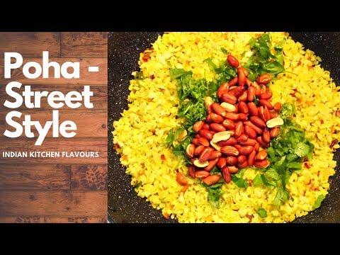 Poha Recipe | How to make Kanda Poha | Easy Indian Breakfast | Indore Poha | Savory Flattened Rice