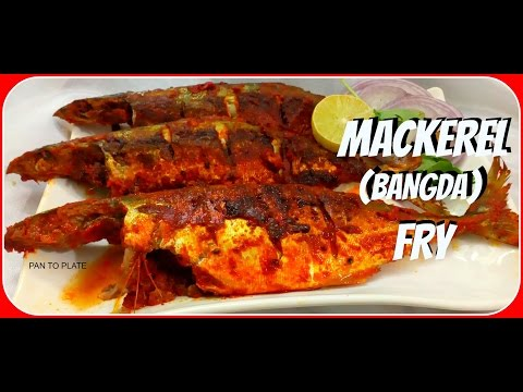 Fish Fry Recipe | How to make fish fry | Simple and Crispy Fish Fry | Spicy fried fish at home