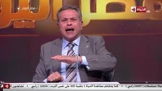 مصر اليوم - توفيق عكاشة ينتقد السينما والأغاني التي تم إنتاجها بعد 25 يناير