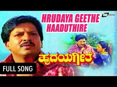 Xxx Mp4 Hrudaya Geethe – ಹೃದಯ ಗೀತೆ Hrudayageethe Haaduthire FEAT Vishnuvardhan Bhavya 3gp Sex