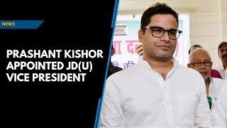Poll strategist Prashant Kishor appointed JD(U) vice president by party chief Nitish Kumar