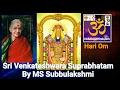 Sri Venkateshwara Suprabhatam By MS Subbulakshmi mp3