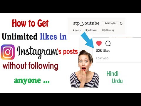 How to get unlimited LIKES in Instagram without following anyone. |Hindi/Urdu|