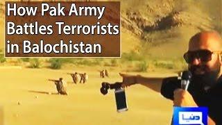 Balochistan Ka Mahaaz 25 June 2016 - Wajahat Explains How Pak Army Battles Terrorists