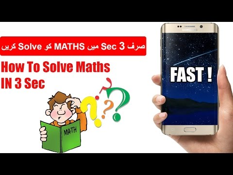 How To Solve Math Problems FAST in 3 Seconds | Mr Tech Guys