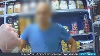 #x202b;אפליה באכיפה: הרבנות לא קונסת מסעדות חרדיות בגין כשרות | מתוך חדשות הערב 3.10.17#x202c;lrm;