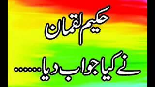 Hirs Kya hay? (Voice Allama Syed Shah Turab ul Haq) 01-06-2001 Friday Speech