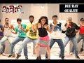 Matinee Malayalam Full Movie Mythili Maqbool Salmaan mp3
