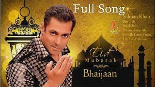 Salman Khan New Song । New Eid Song 2019 । New Music Video 2019 । Saddam Gazi । HR Hanif Movies