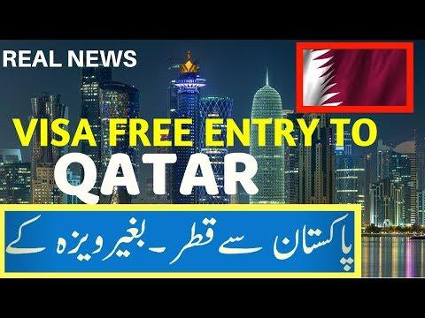Big News, Visa Free Entry of QATAR for PAKISTANIS