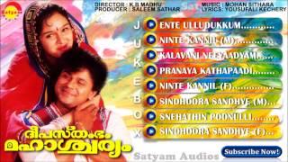 Deepasthambam Mahascharyam | Malayalam Film | Full Audio Jukebox | Dileep | Jomol