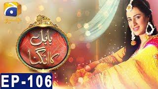 Babul Ka Angna - Episode 106   HAR PAL GEO