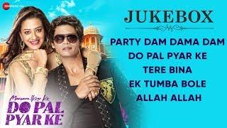 Mausam Ikrar Ke Do Pal Pyar Ke - Full Movie Audio Jukebox | Mukesh J. Bharti & Madalsa Sharma