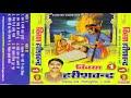 क स स हर श च द भ ग 1 Karampal Sharma Kissa Harishchand Vol 1 Latest Haryanvi Ragni mp3