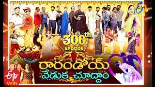 Extra Jabardasth| 16th October 2020  | Full Episode | Sudheer,Bhaskar| ETV Telugu