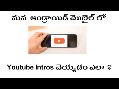 How To Make Youtube Intros On Android Mobile Free   In Telugu   Telugu Tech Video Tutorials