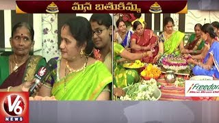 Nana Biyyam Bathukamma Festival Celebrations At Devunipally | Kamareddy District | V6 News