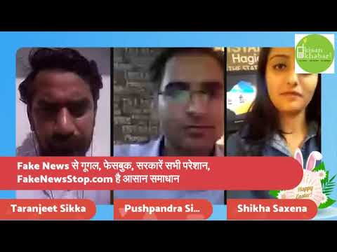 How to stop fake news | FakeNewsStop.com |