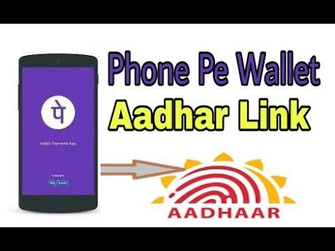 Phone Pe Link to aadhar card    Phone Pe KYC    How to KYC phone pe wallet