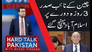 Hard Talk Pakistan | Part 2 | Hafeez Sheikh : Economy to stabilise in 6-12 months | 26 May 2019