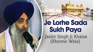 Jasbir Singh Ji Khalsa (Khanne Wale) | Je Lorhe Sada Sukh Paya | Shabad Gurbani