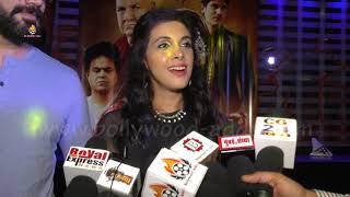 Shaadi Abhi Baaki Hai Trailer! Mansi Dovhal, Amit Bhaskar, Sanjay Mishra & Prem Chopra!