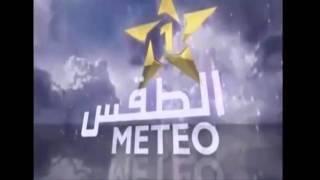 #x202b;فضيحة  مقدمة النشرة الجوية بعد انقطاع البث المباشر القناة المغربية الاولى#x202c;lrm;